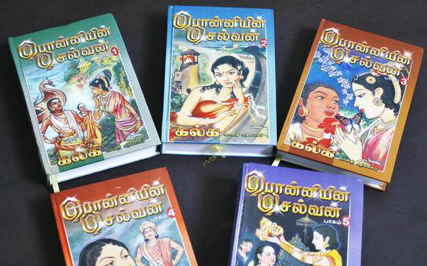 Reading Tamil Paperbacks in New Orleans - The Hindu
