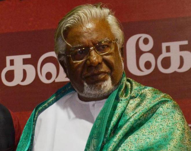 A File Photo Of Kaviko Abdul Rahman