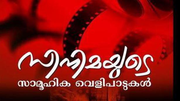 'Cinemayude Samuhyavelipadukal' shows a different take on cinema