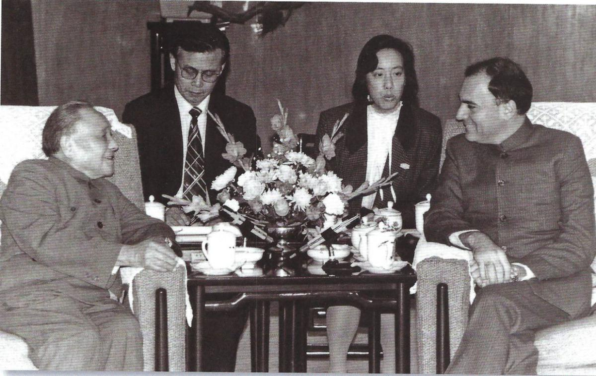 70 Years of Diplomatic Relations between China and India [1950 ...