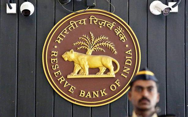 Will try to pass on rate cut: banks
