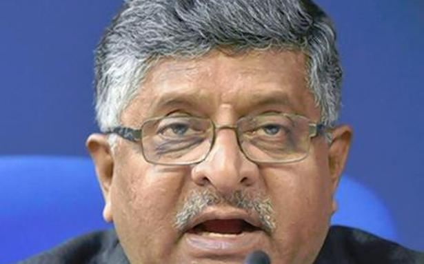 Make in India, export from here, Prasad tells tech majors