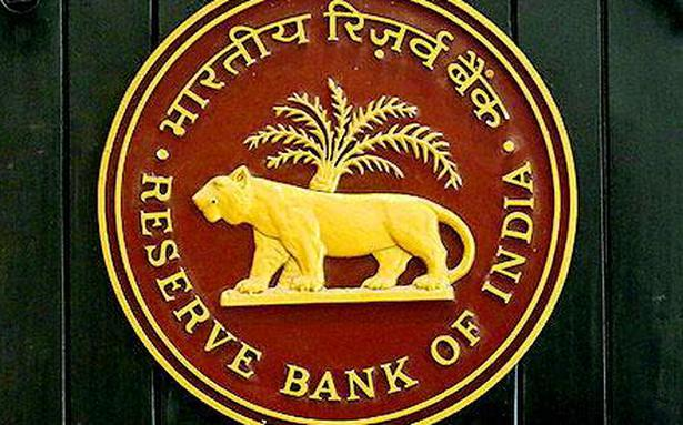 CPI inflation likely to ease from 4.8% in Q1 to 4.4% in Q2: RBI report