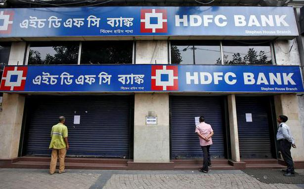 HDFC Bank Q2 consolidated profit rises 18% to ₹9,096 cr
