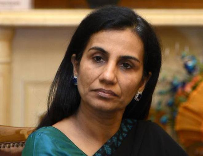 Chanda Kochhar, former MD & CEO, ICICI Bank. File