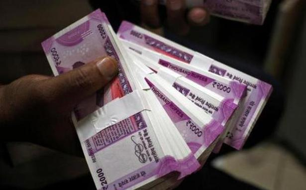 Rupee off to cautious start ag