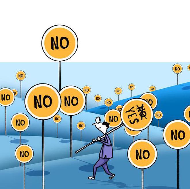 Why do we break rules ? - The Hindu
