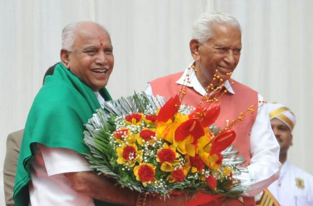 B. S. Yeddyurappa took oath as the Chief Minister of Karnataka for the third time.