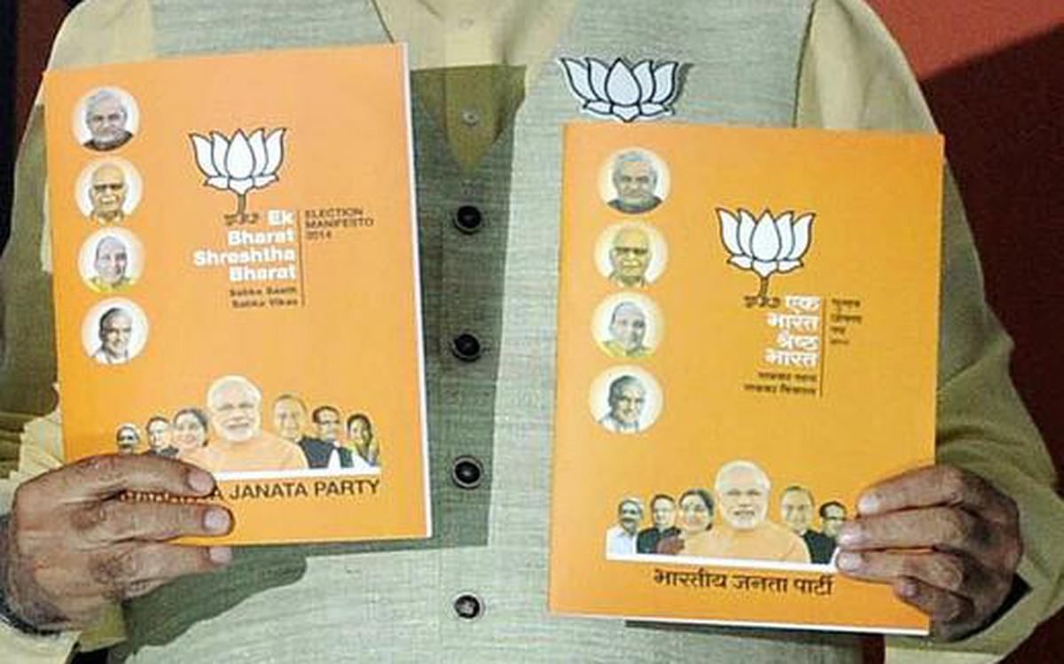 BJP to submit report card on manifesto of 2014 - The Hindu