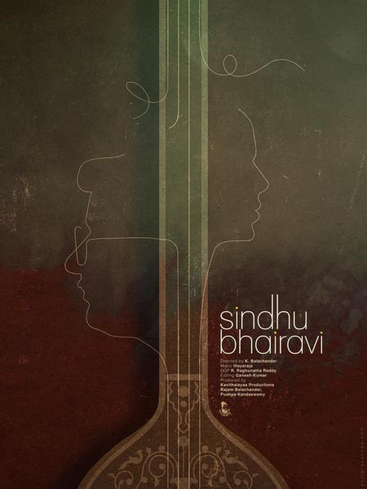 The poster of 'Sindhu Bhairavi'