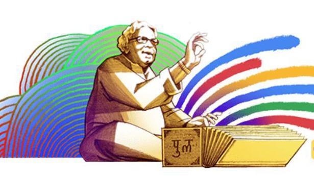 Google Doodle celebrates Purushottam Laxman Deshpande's 101st birth anniversary