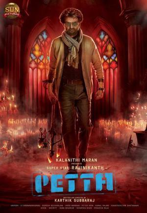 Rajinikanths Next Release Titled Petta The Hindu