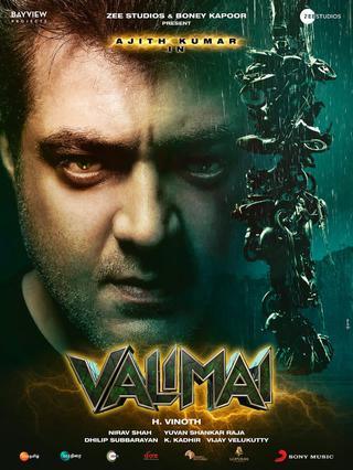 Ajith Kumar's 'Valimai' first look is out - The Hindu