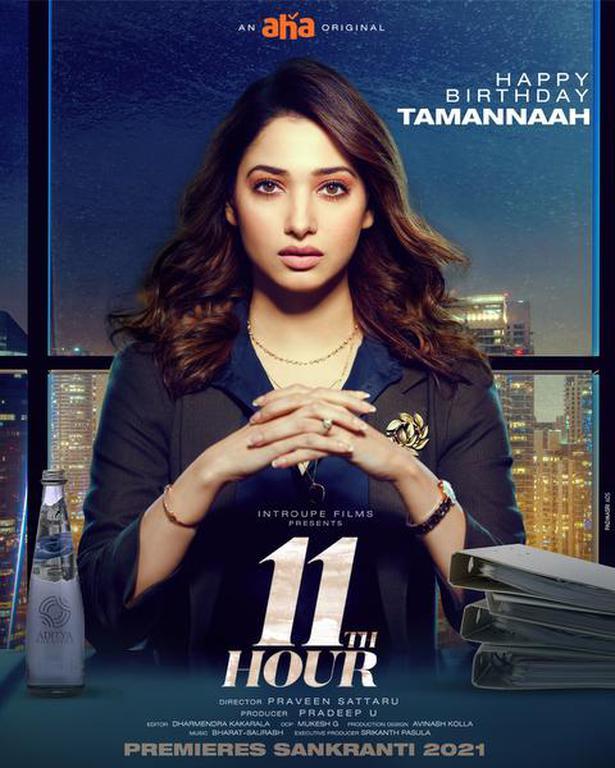 11th Hour' Telugu web series starring Tamannaah to stream mid January 2021  - The Hindu
