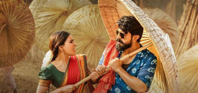 Top 10 Telugu films of 2018 - The Hindu