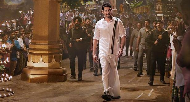 Leading from the front Mahesh Babu in 'Bharat Ane Nenu' By arrangement