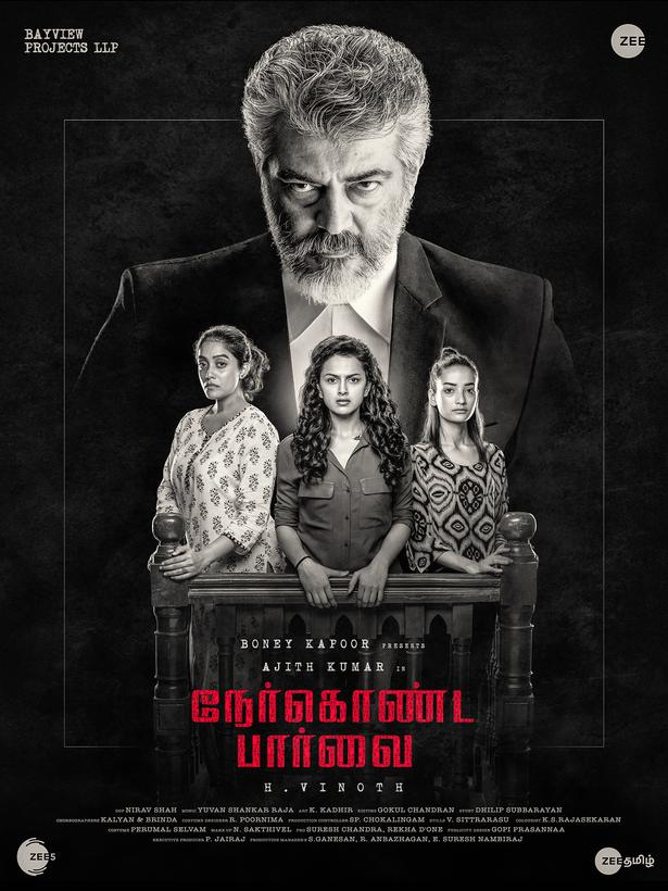 Ajith's next is 'Nerkonda Paarvai', the Tamil remake of