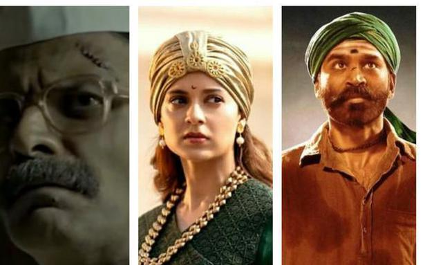 67th National Film Awards: Complete list of winners