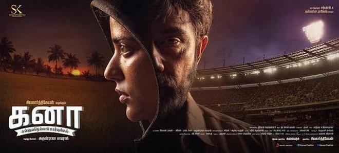 Kanaa Tamil Movie Review The Hindu