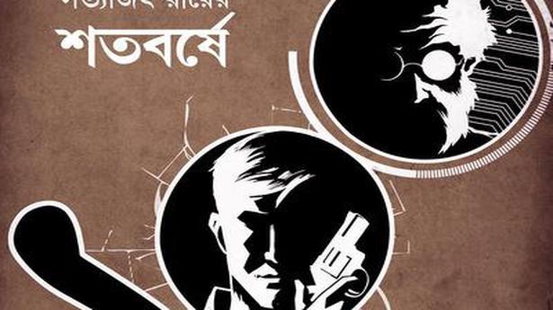 Satyajit Ray's Feluda and Professor Shanku to share screen