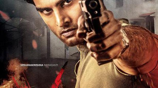 Sudheer Babu as the sa'V'iour