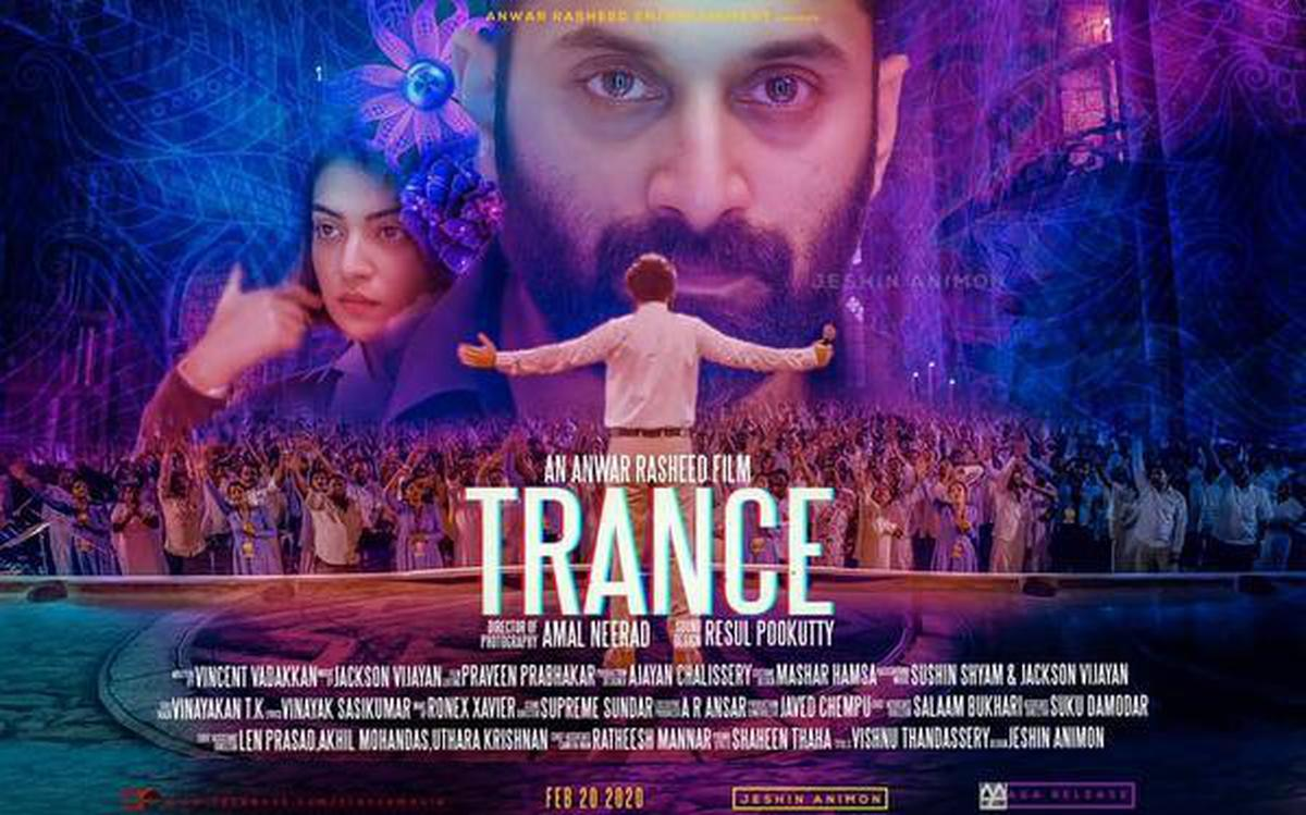 Image result for trance movie