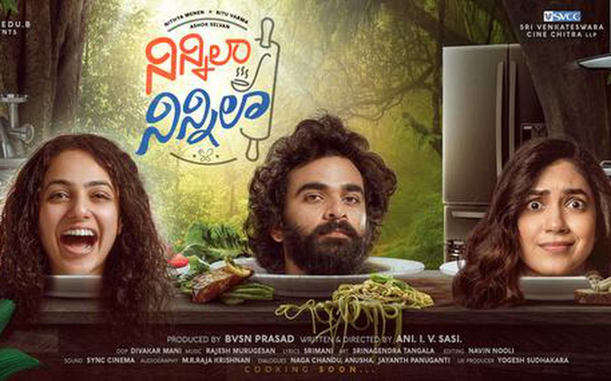 Ashok Selvan to debut in Telugu cinema with 'Ninnila Ninnila', co-starring  Nithya Menen and Ritu Varma - The Hindu