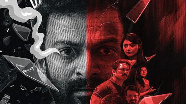 'Bhramam' teaser: Prithviraj stars in Malayalam remake of 'Andhadhun'