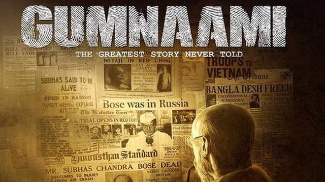 Movie News & Updates, Cinema News, Hollywood, Kollywood