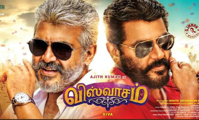 Image result for ajith viswasam