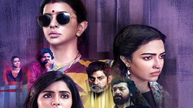 'Pitta Kathalu' movie review: Into a darker zone