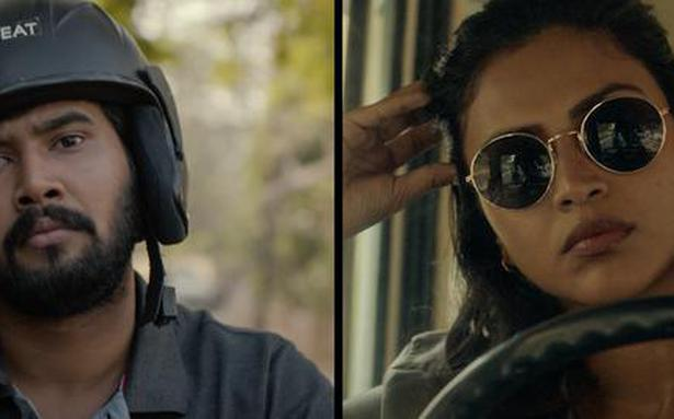 'Kudi Yedamaithe' assessment: Pawan Kumar's artful thriller is a welcome addition to the Telugu net collection area