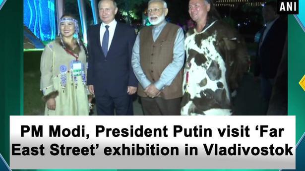 PM Modi, President Putin visit 'Far East Street' exhibition