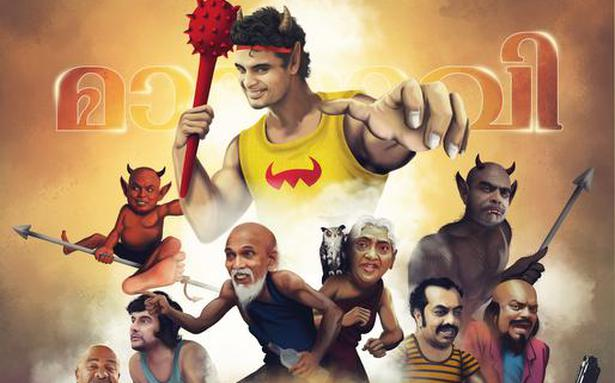 This artist re-imagines characters from the iconic Malayalam comics Mayavi with a Mollywood touch