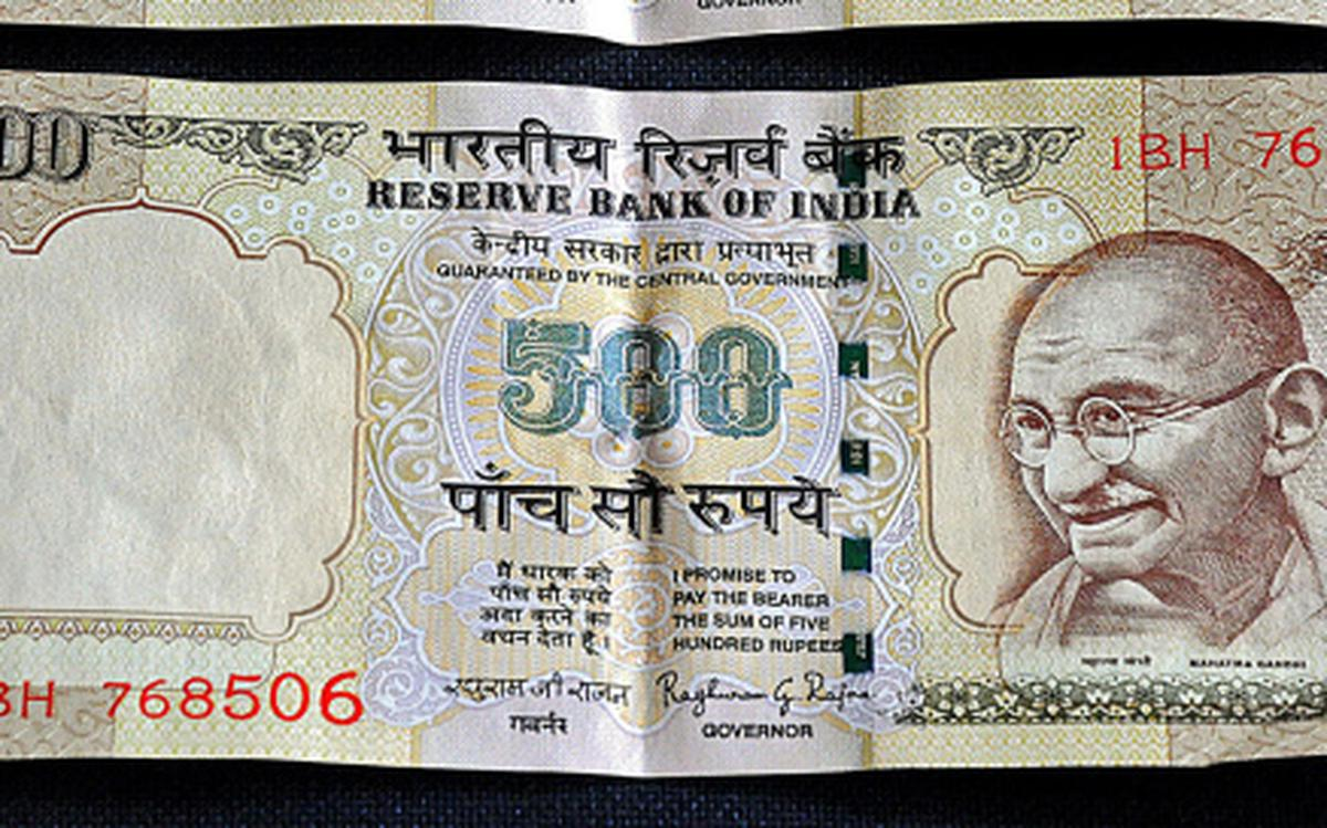 500-rupee note with error in serial number - The Hindu