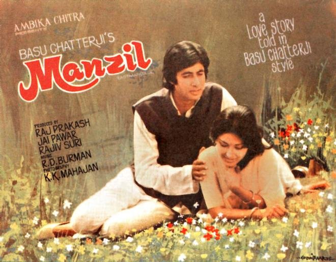 Memories In March full movie telugu download torrent