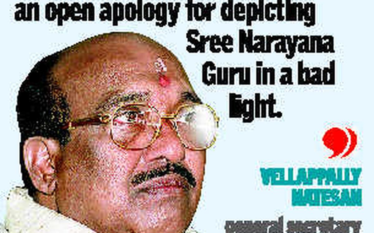 cm fishing in troubled waters vellappally the hindu