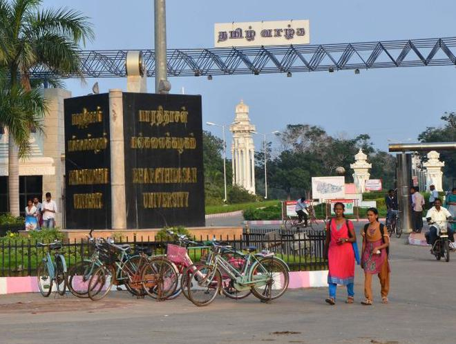 Image result for bdu faculty trichy