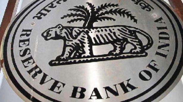 rbi asks banks  review minimum lending rate  quarter  hindu