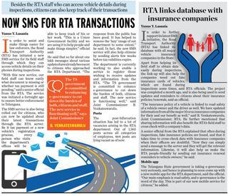RTA links database with insurance companies - The Hindu