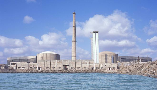 Image result for tarapur atomic power station picture