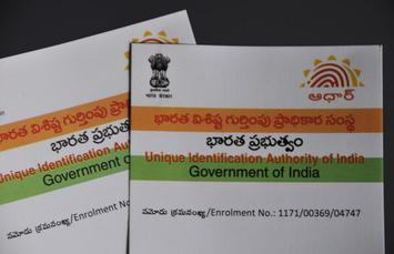 New Aadhar cards to have date of birth - The Hindu