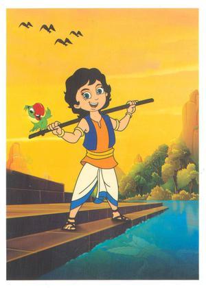 Kisna Cartoon In Hindi