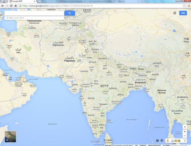 Google Maps Now Available In Hindi The Hindu - Japan map in hindi