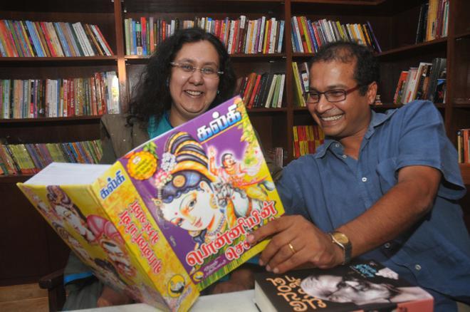 madhan tamil books free download