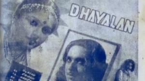 Dayalan (1941) - The Hindu