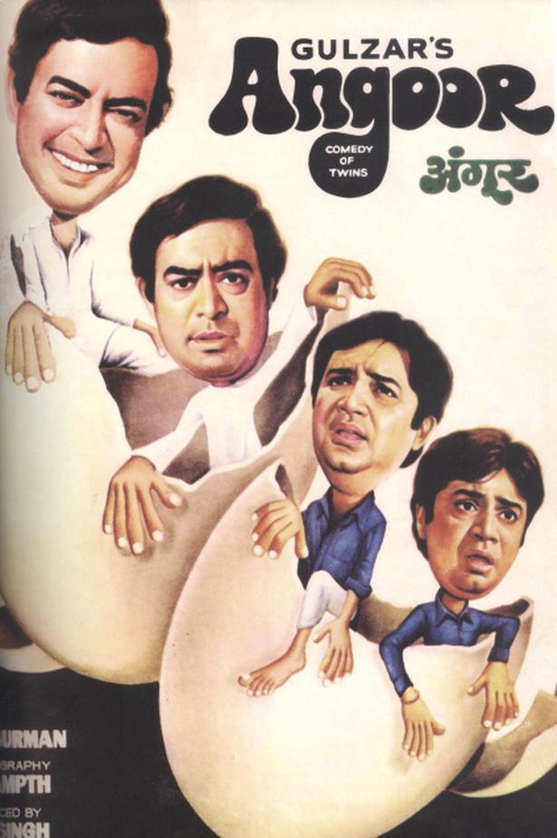 Angoor (1982) - The Hindu