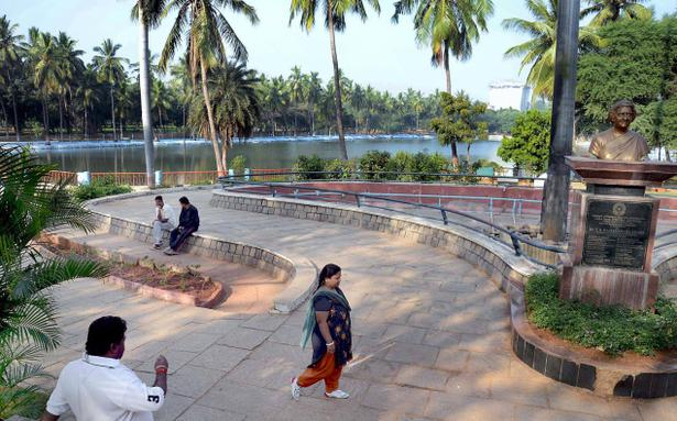 Indira Park All Set For Makeover The Hindu