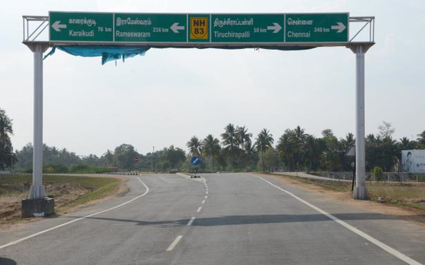 Image result for ring road trichy