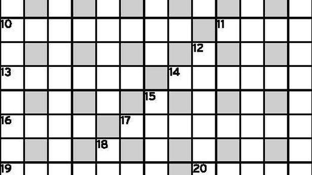 the guardian quick crossword 11451   bangalore   the hindu